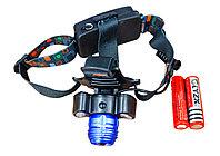 Налобный фонарь с аккумуляторными батареями