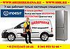 Устранение засора стока конденсата холодильника Вестел/Vestel