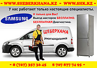 Замена пускозащитного реле холодильника Занусси/Zanussi