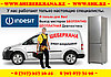 Замена датчика температуры холодильника Дженерал Электрик/GE