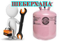 Замена электроклапана (без заправки) холодильника Горенье/Gorenje