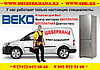 Замена электроклапана (без заправки) холодильника Тошиба/Toshiba