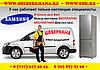 Замена двери с дисплеем холодильника Электролюкс/Electrolux
