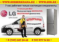 Замена электронного модуля холодильника LG