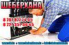 Диагностика со вскрытием контура холодильника Шарп/Sharp