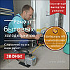 Замена электроклапана холодильника Стинол/Stinol