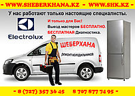 Замена электроклапана холодильника Амана/Amana