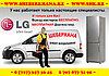Замена компрессора холодильника Либхер/liebherr