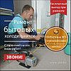 Замена компрессора холодильника Бош/Bosch