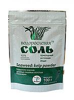 Водорослевая соль Ламинария, 100гр