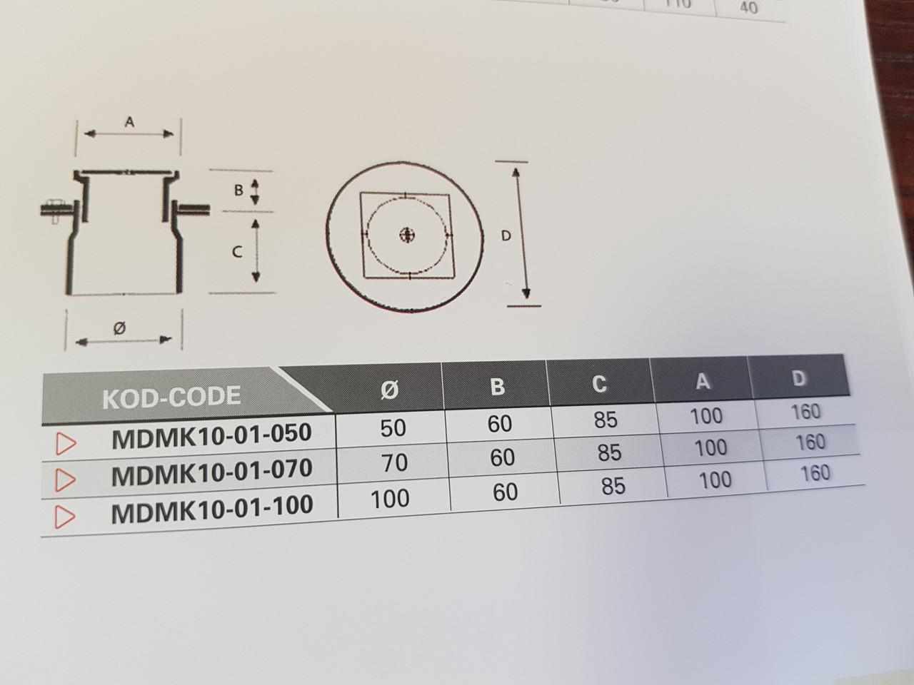 Аварийный трап для очистки 10*10, прямой, диаметр 70 - фото 2