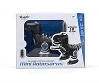 Робот Мини Робозавр