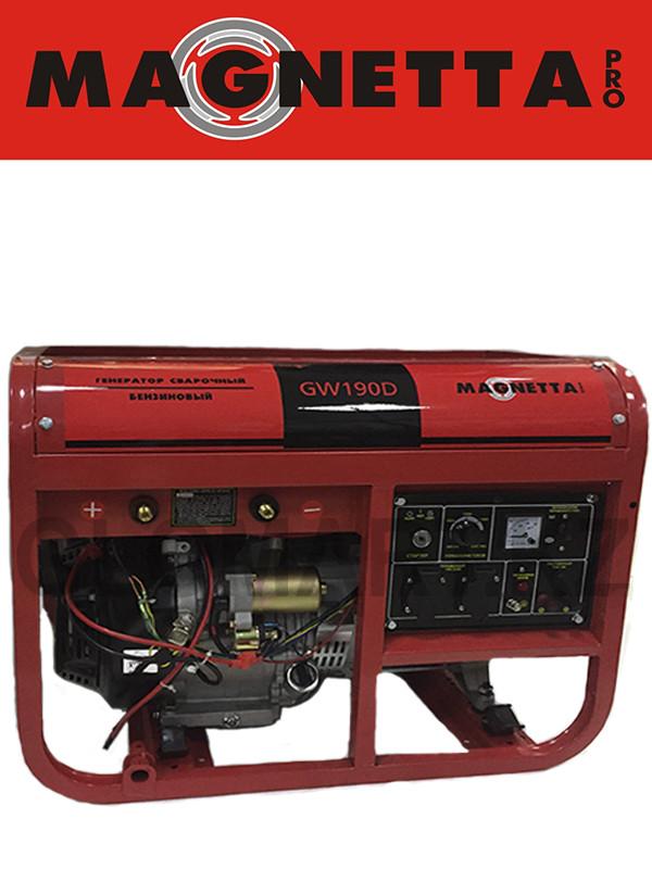 Генератор для сварки Магнетта GW190D (Magnetta)
