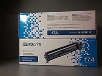 Картридж Europrint EPC-217A Black
