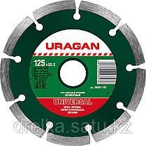 Круги отрезные алмазные URAGAN сегментные, сухая резка, фото 3
