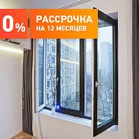 Энергосберегающее окно белый профиль
