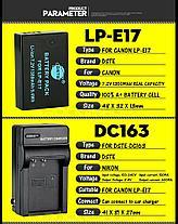 Зарядное устройство DC-163 для Сanon EOS 750D, 760D и M3, Rebel T7i, T6s, и T6i (для аккумуляторов LP-E17), фото 3