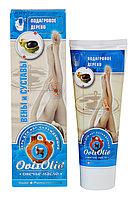 Гель для ног Подагровое дерево охлаждающий (вены, суставы, мышцы) OvisOlio 70 гр