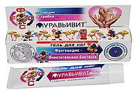 Гель для ног от трещин и грибка Муравьивит-Фос фунгицидно-очистительная система 44 мл