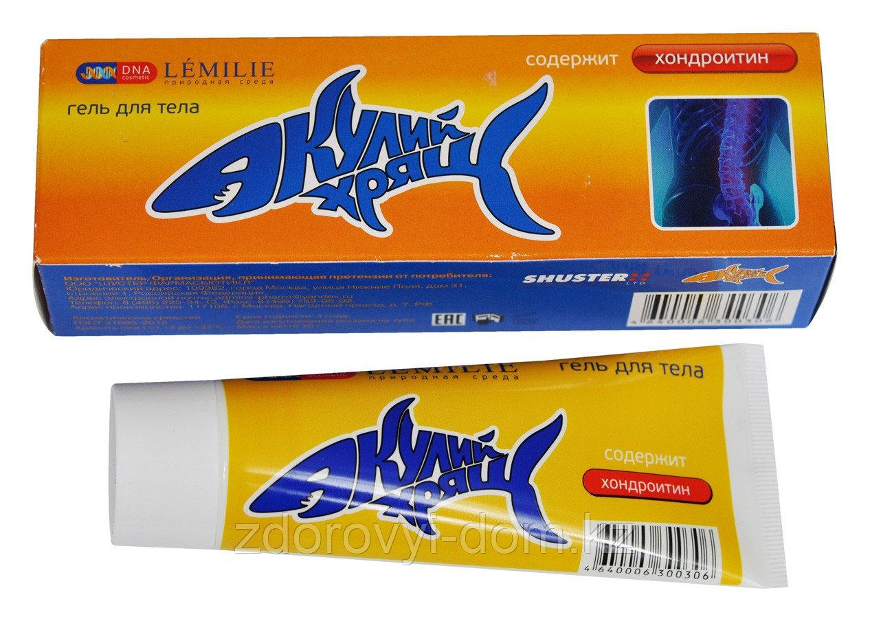 Гель для тела Акулий Хрящ Lemilie природная среда 70 гр