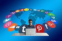 Индивидуальное обучение основам интернет маркетинга для туристических бизнесов