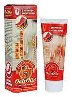 Гель-бальзам для тела согревающий с Экстрактом красного перца OvisOlio 70 гр
