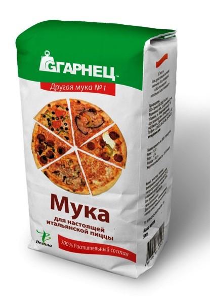 Мука для пиццы «Настоящая итальянская пицца» Гарнец, 500 гр