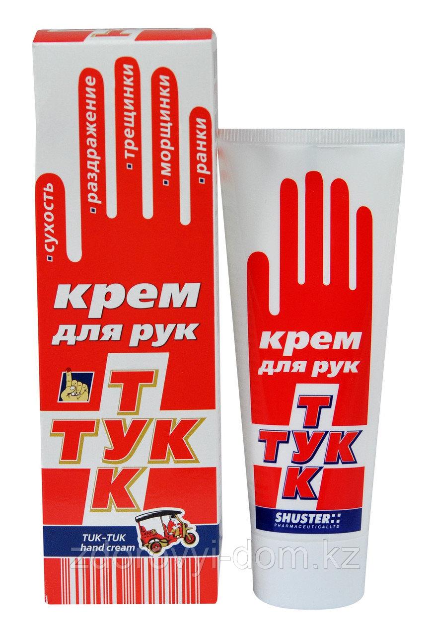 Крем для рук Тук-Тук 70 мл