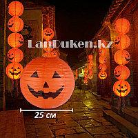 Бумажный подвесной фонарь на Хэллоуин в виде тыквы складной (средний 25 см)