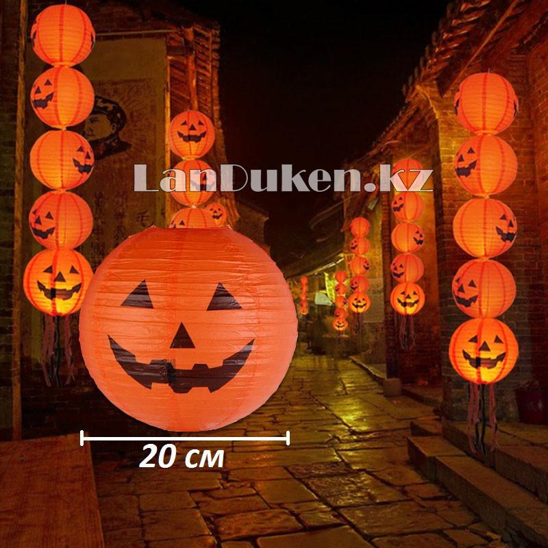 Бумажный подвесной фонарь на Хэллоуин в виде тыквы складной (маленький 20 см) - фото 1
