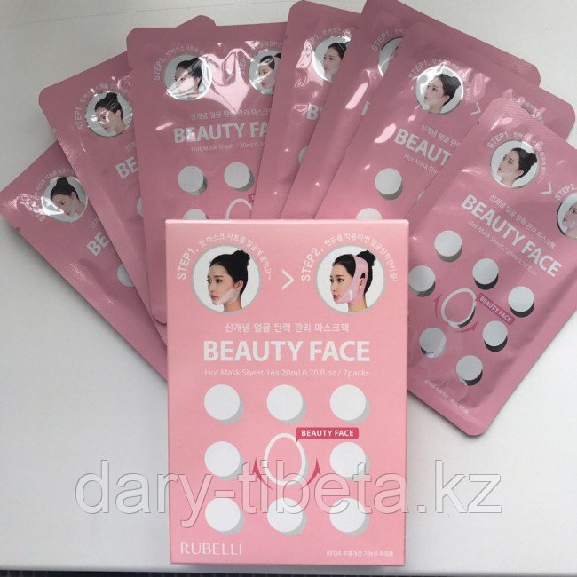 Rubelli Beauty Face Маски для коррекции контуров лица (большая)
