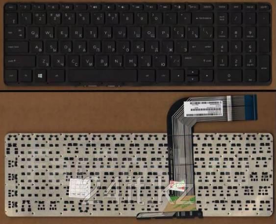 Клавиатура для ноутбука HP Pavilion 15-P, 17-F, 17-K series, RU, без рамки, черная