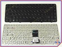 Клавиатура для ноутбука HP Pavilion DM4-1000/ DV5-2000 Series, RU, черная