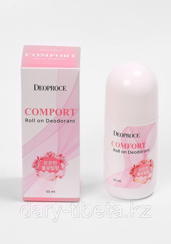 Deoproce comport roll on deodorant- Шариковый дезодорант 50 мл
