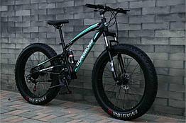 Шикарный велосипед Фэтбайк Gunsrose двухподвесный