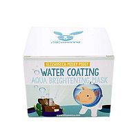Elizavecca Milky Piggy Water Coating Aqua Brightening Mask Увлажняющая маска для сияния кожи