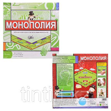 Настольная игра - Монополия, фото 2