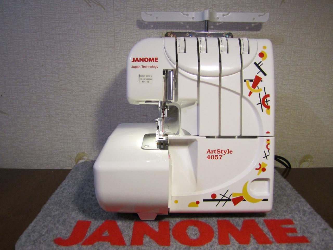 Оверлок Janome ArtStyle 4057
