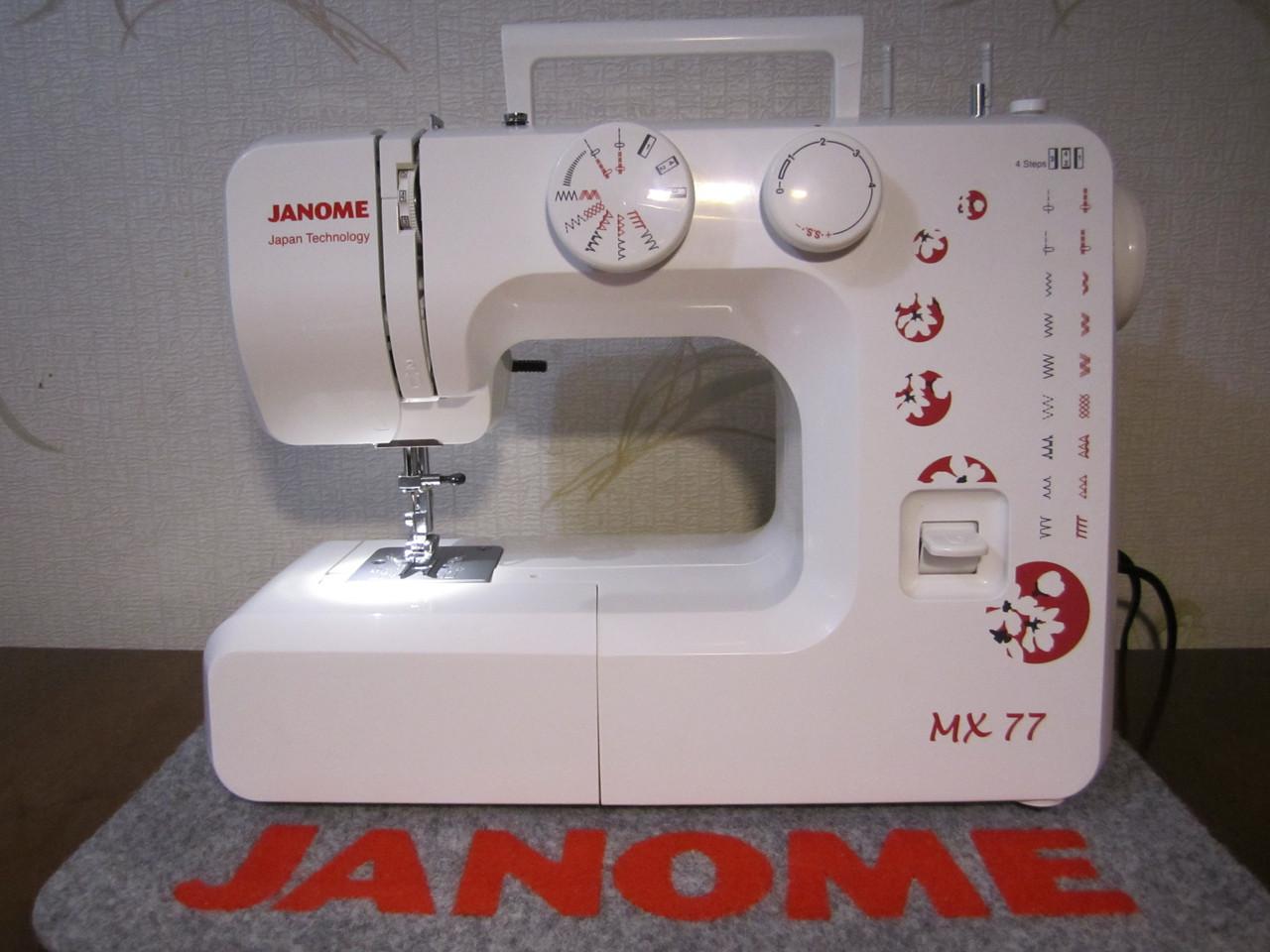 Janome MX 77 Швейная машинка