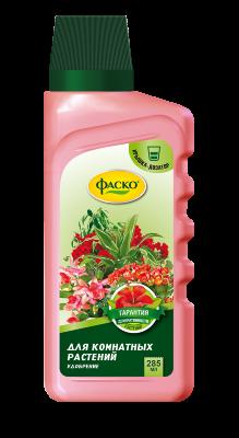 """Удобрение жидкое для всех комнатных растений Фаско """"Цветочное счастье"""" 285мл"""