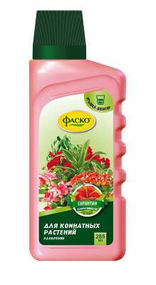 """Удобрение жидкое для всех комнатных растений Фаско """"Цветочное счастье"""" 285мл, фото 2"""
