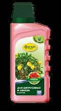 """Удобрение комплексное жидкое для лимона и цитрусовых Фаско """"Цветочное счастье"""" 285мл"""