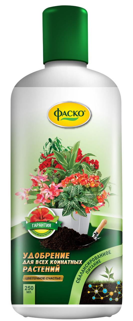 """Удобрение жидкое для всех комнатных растений Фаско """"Цветочное счастье"""" 250мл"""