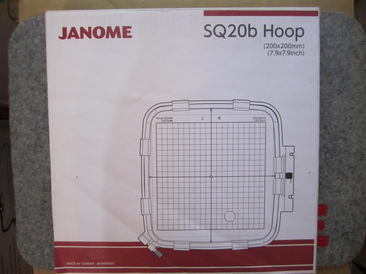 Пяльцы SQ20b HOOP 200х200 для вышивальных машин Janome MC450 E , MC 500 Е    Elna Janome
