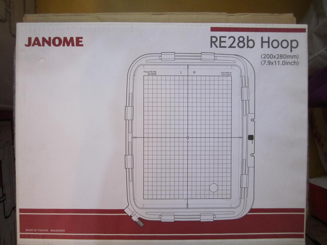 Пяльцы RE28b HOOP 200х280 для вышивальных машин Janome MC450 E , MC 500 Е  Elna Janome