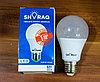Энергосберегающая LED лампа 7 W