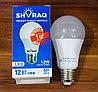 Энергосберегающая LED лампа 12 W