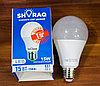 Энергосберегающая LED лампа 15 W