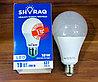 Энергосберегающая LED лампа 18 W