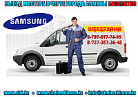 Заправка кондиционера R22 цена - от 8 000 тг.